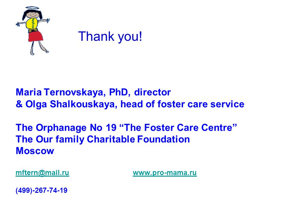 Maria Ternovskaya, PhD, director & Olga Shalkouskaya, head of foster care service The Orphanage No 19 The Foster Care Centre The Our family Charitable