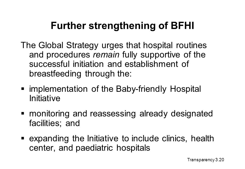 Further strengthening of BFHI The Global Strategy urges that hospital routines and procedures remain fully supportive of the successful initiation and
