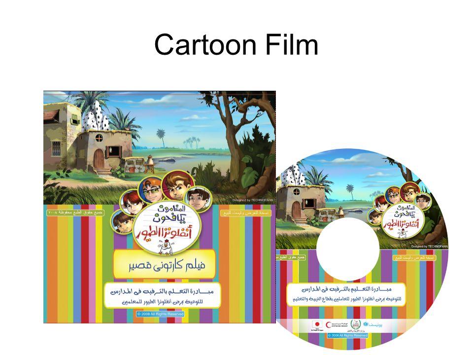 Cartoon Film
