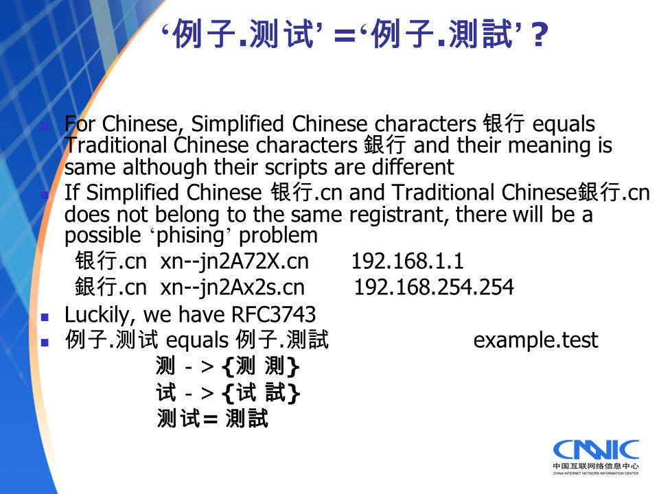. =. ? For Chinese, Simplified Chinese characters equals Traditional Chinese characters and their meaning is same although their scripts are different