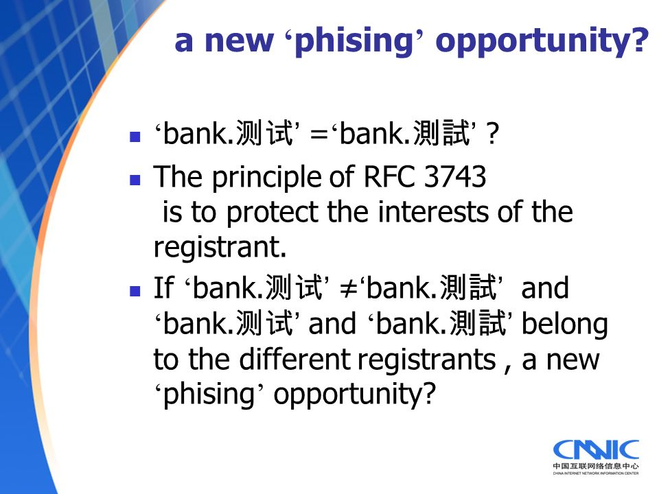 a new phising opportunity. bank. = bank.