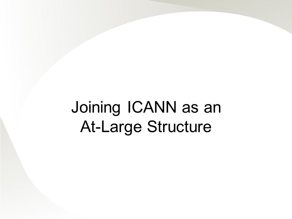 Joining ICANN as an At-Large Structure