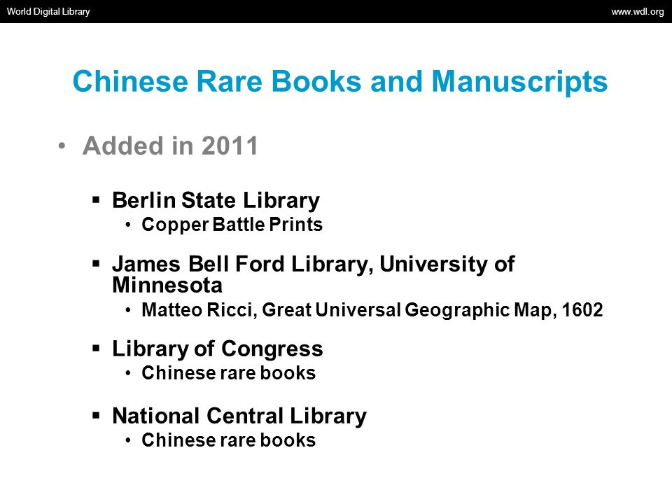 Chinese Rare Books and Manuscripts Added in 2011 Berlin State Library Copper Battle Prints James Bell Ford Library, University of Minnesota Matteo Ricci, Great Universal Geographic Map, 1602 Library of Congress Chinese rare books National Central Library Chinese rare books World Digital Library