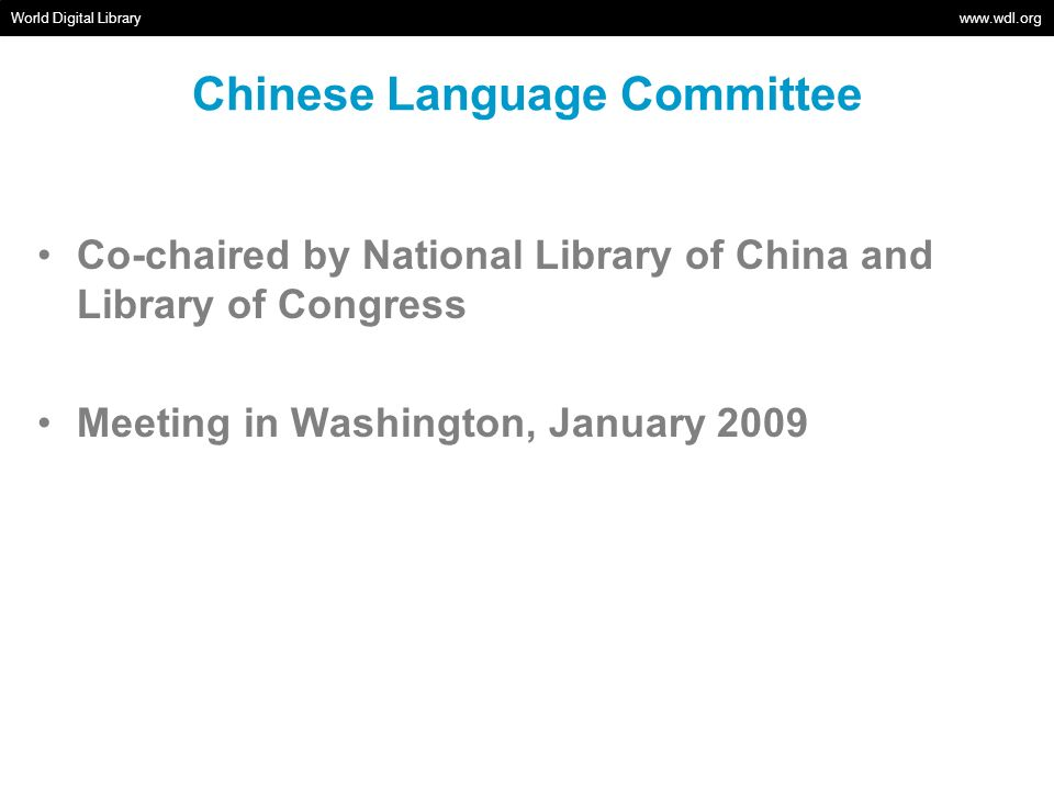Chinese Language Committee World Digital Library   Co-chaired by National Library of China and Library of Congress Meeting in Washington, January 2009