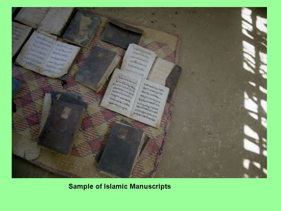 Sample of Islamic Manuscripts