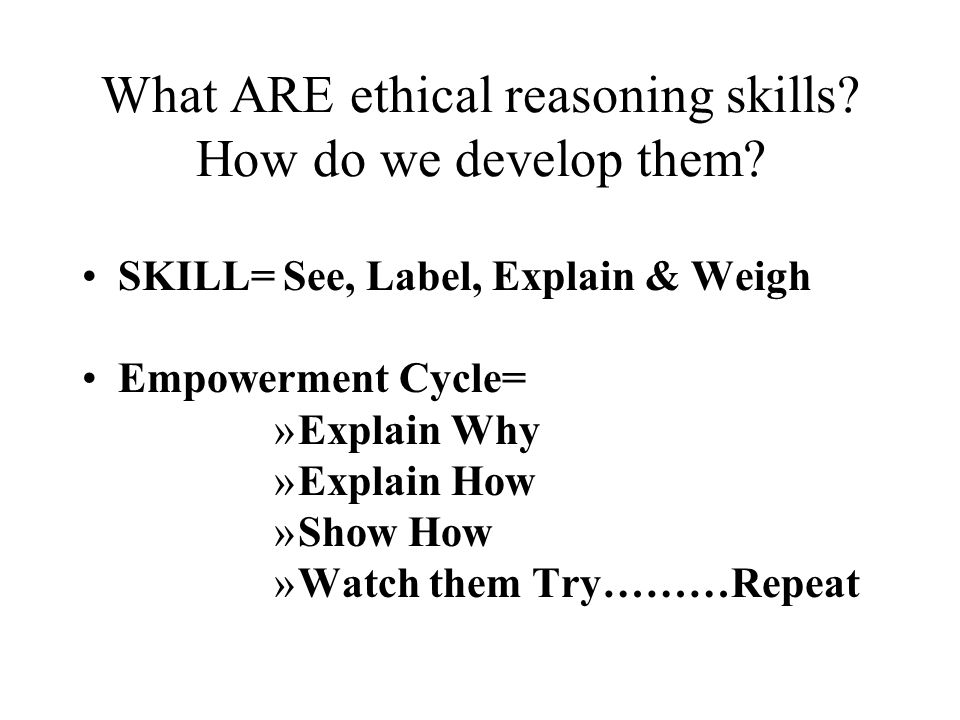 What ARE ethical reasoning skills. How do we develop them.