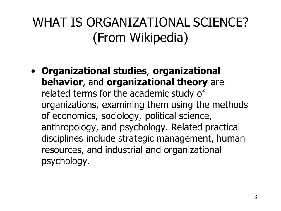 7 ORGANIZATIONAL STUDIES Organizational studies encompasses the study of organizations from multiple viewpoints, methods, and levels of analysis.