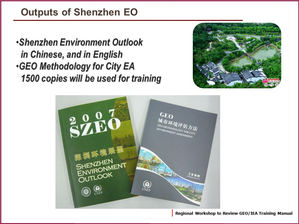 Regional Workshop to Review GEO/IEA Training Manual | Regional Workshop to Review GEO/IEA Training Manual Outputs of Shenzhen EO Shenzhen Environment