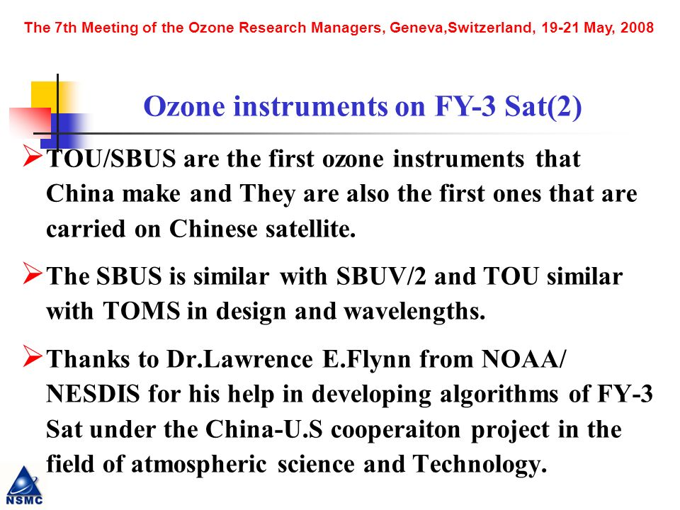 The 7th Meeting of the Ozone Research Managers, Geneva,Switzerland, 19-21 May, 2008 Lab calibration and field observing test (1)SBUS in laboratory calibration