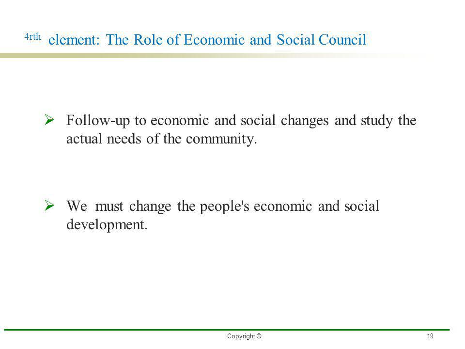 4rth element: The Role of Economic and Social Council Follow-up to economic and social changes and study the actual needs of the community. We must ch