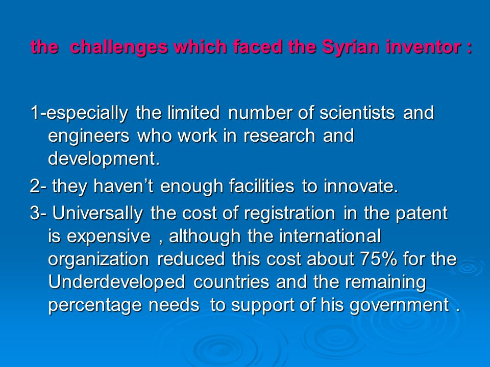 the challenges which faced the Syrian inventor : the challenges which faced the Syrian inventor : 1-especially the limited number of scientists and en
