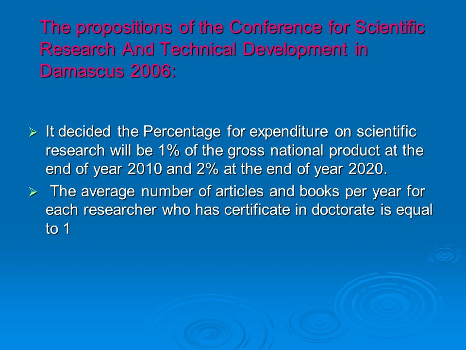 The propositions of the Conference for Scientific Research And Technical Development in Damascus 2006: It decided the Percentage for expenditure on sc