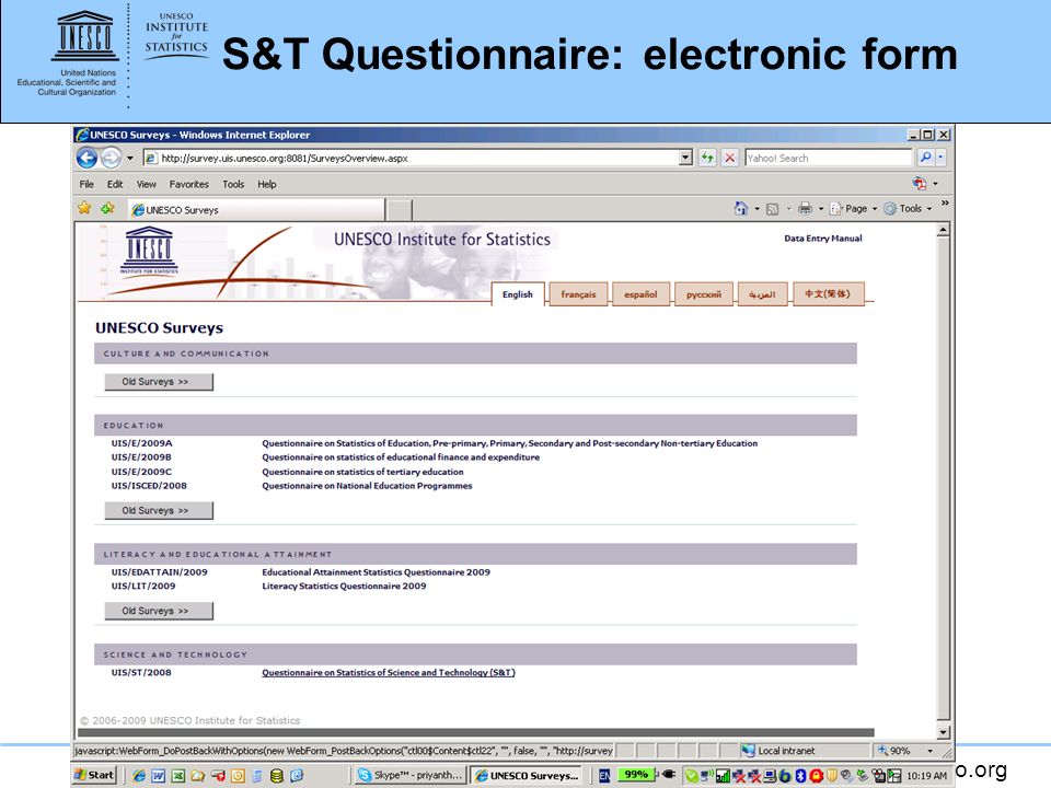 S&T Questionnaire: electronic form