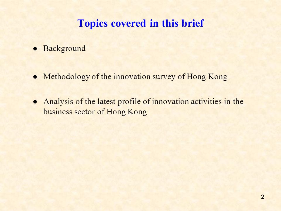 333 Background Innovation represents a new source of industry competitiveness and economic growth and is crucial to the development of Hong Kong towards a knowledge economy Under the market leads, government facilitates economic policy, Government provides support to R&D and technology development in Hong Kong through : providing funding support to R&D and technology upgrading projects in the industry through the Innovation and Technology Fund (ITF) providing monetary incentive through R&D cash rebate (10% of applied R&D investment by business firms in partnership with local research institutes) putting in place science and technology infrastructure (e.g.
