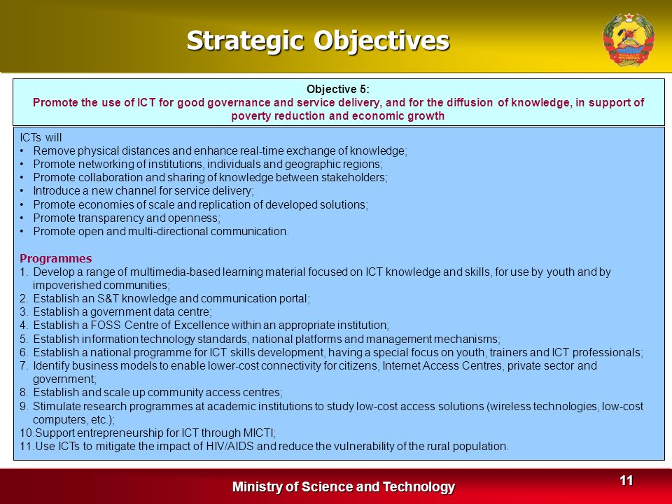 Ministry of Science and Technology 11 Strategic Objectives Strategic Objectives Objective 5: Promote the use of ICT for good governance and service de
