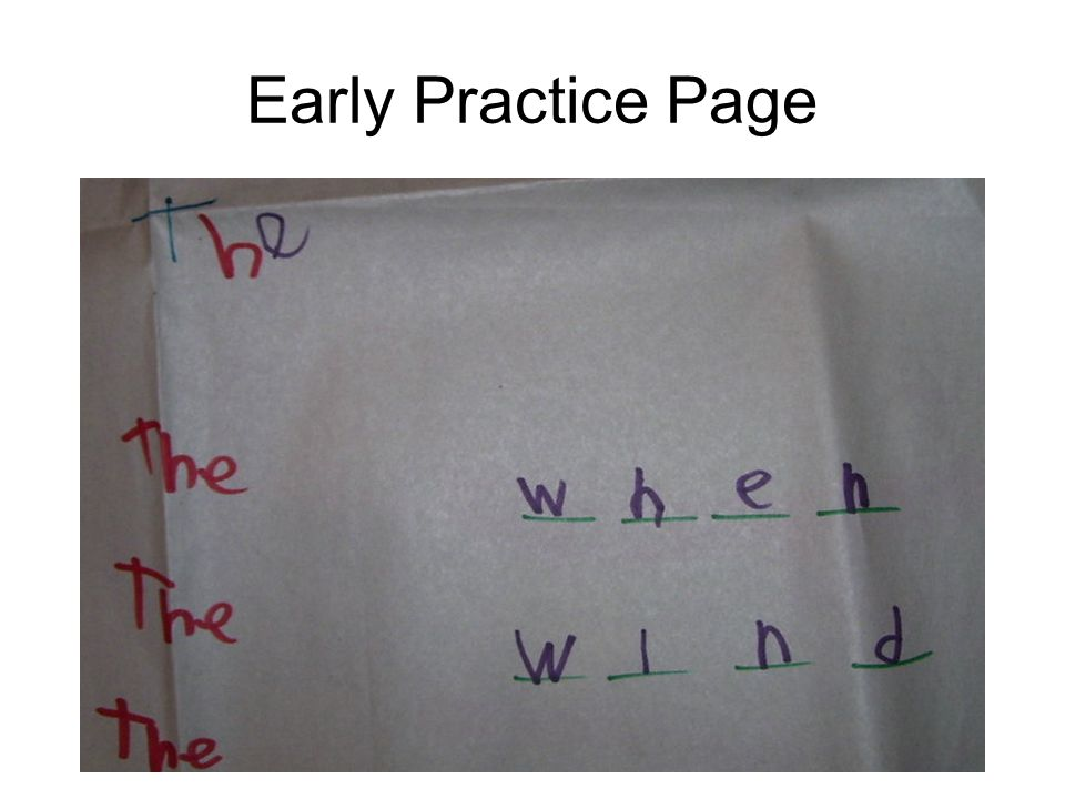 Early Practice Page