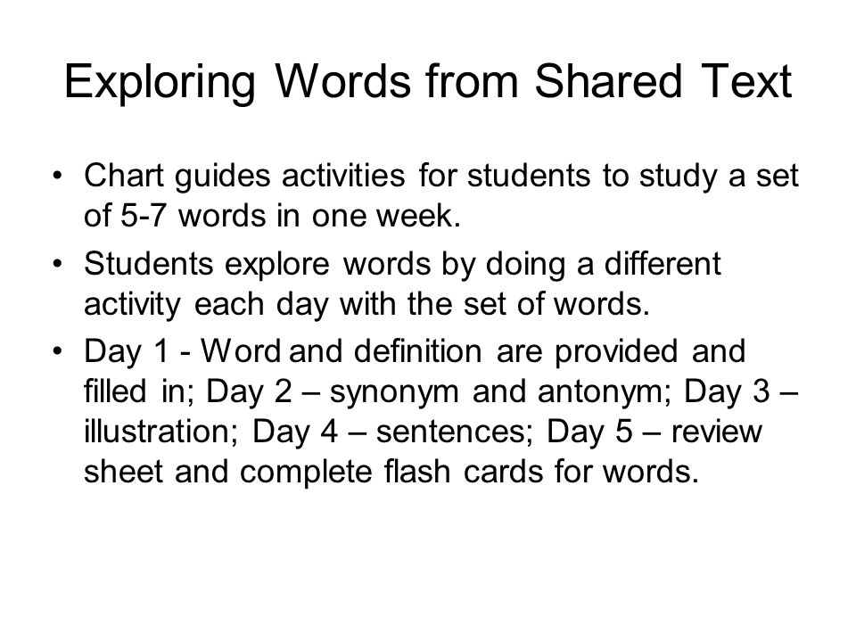 Roots & Affixes Word Center Chart used to organize word study of one affix or root each day.