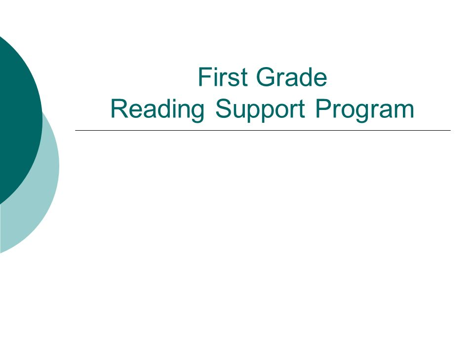 First Grade Reading Support Program