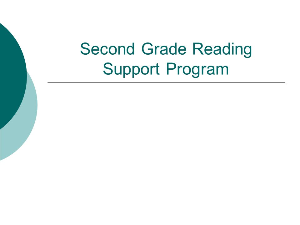 Second Grade Reading Support Program