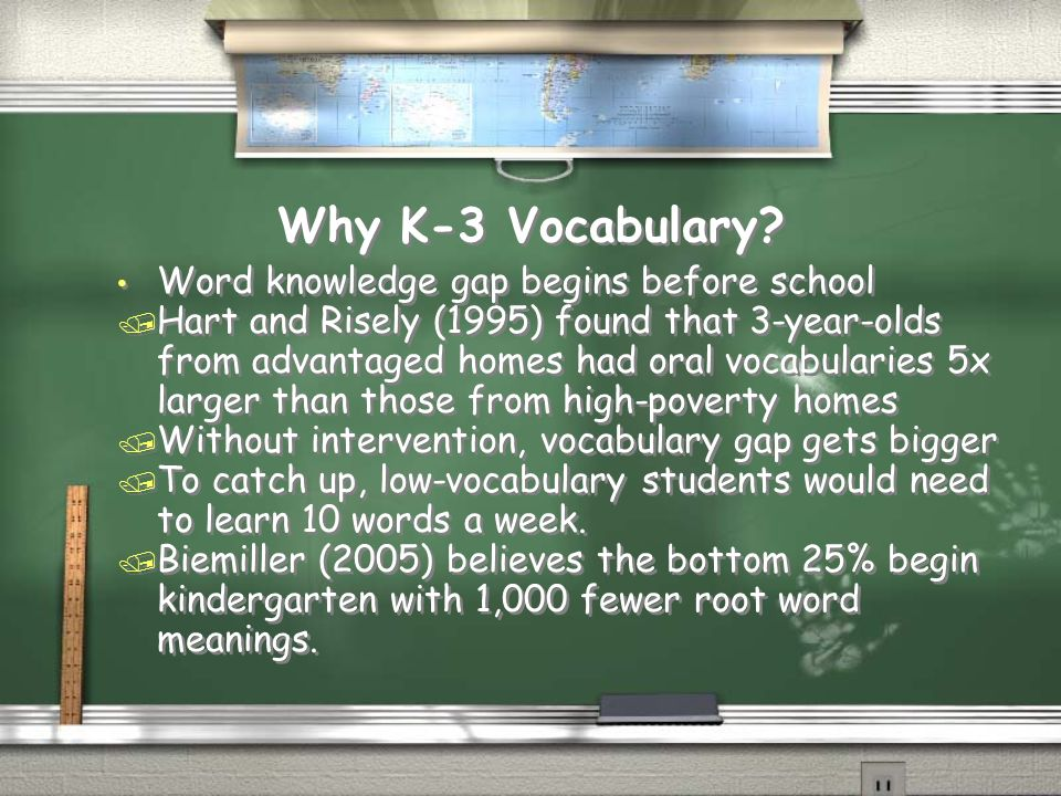Why K-3 Vocabulary.