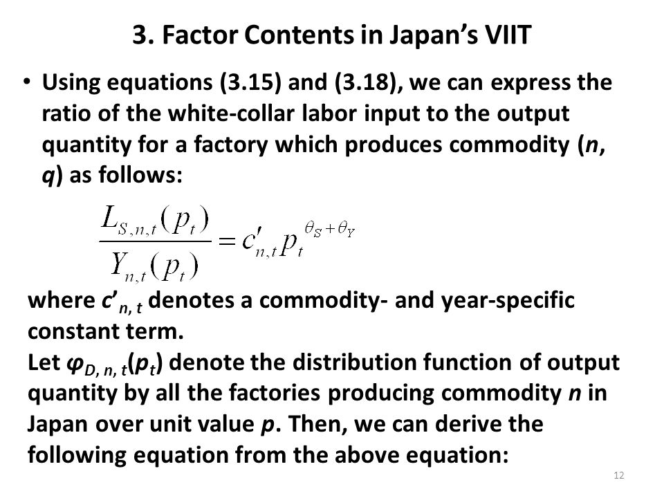 3. Factor Contents in Japans VIIT Using equations (3.15) and (3.18), we can express the ratio of the white-collar labor input to the output quantity f
