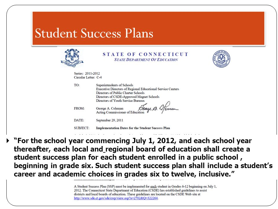 2 For the school year commencing July 1, 2012, and each school year thereafter, each local and regional board of education shall create a student succ