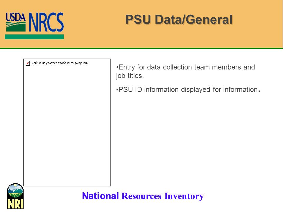 National Resources Inventory PSU Data/General Entry for data collection team members and job titles.