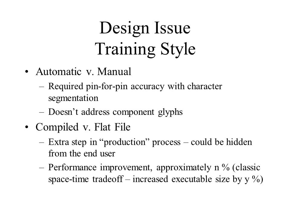 Design Issue Training Style Automatic v.