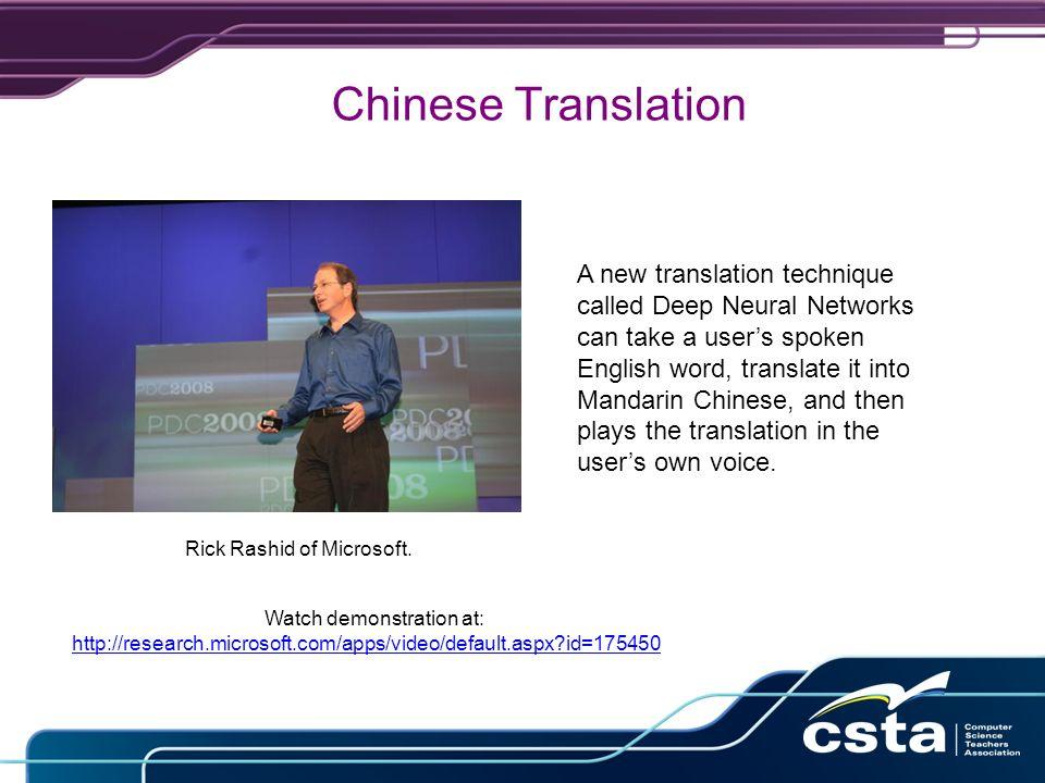 Chinese Translation Rick Rashid of Microsoft.