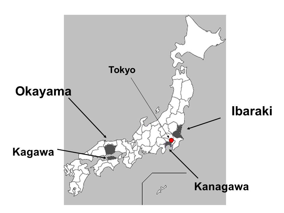 Okayama Ibaraki Kanagawa Kagawa Tokyo