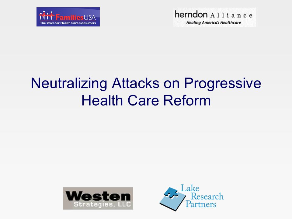 Neutralizing Attacks on Progressive Health Care Reform