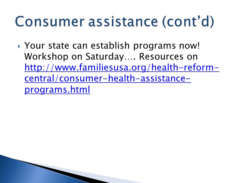 Your state can establish programs now. Workshop on Saturday….
