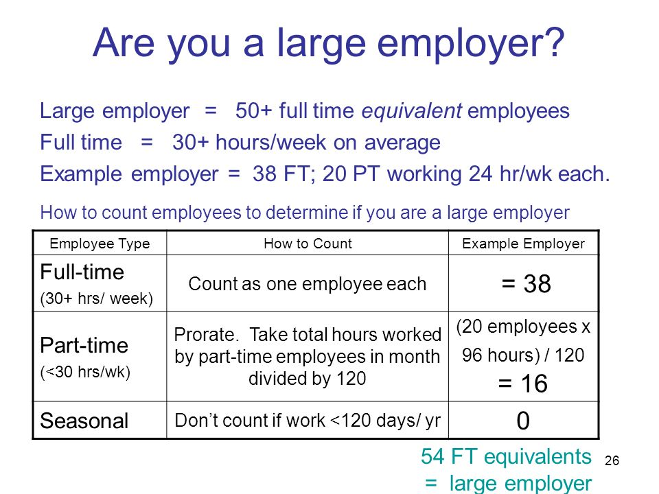 26 Are you a large employer.
