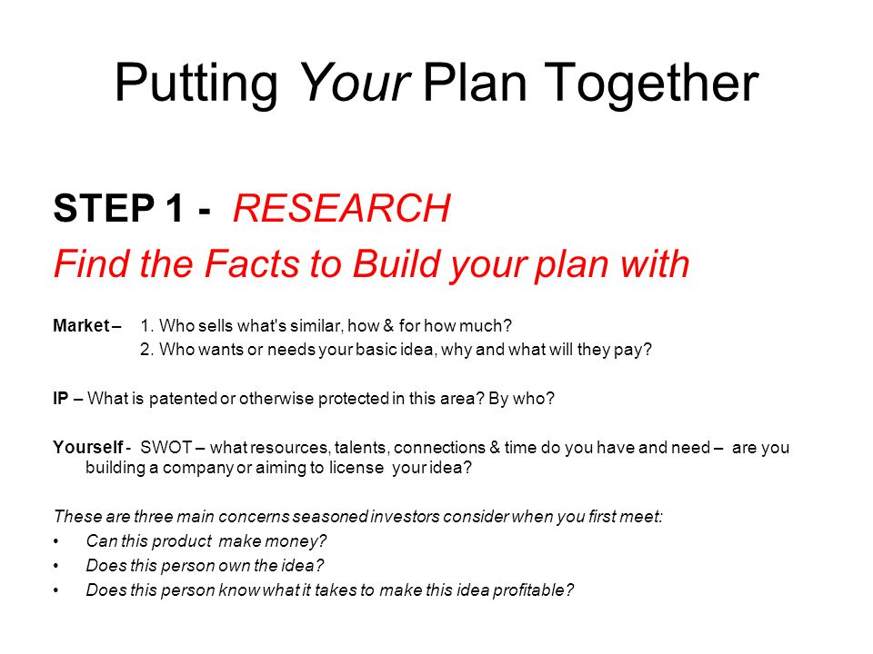 Putting Your Plan Together STEP 2 - Model Make the Facts to Build your plan with Model – 1.