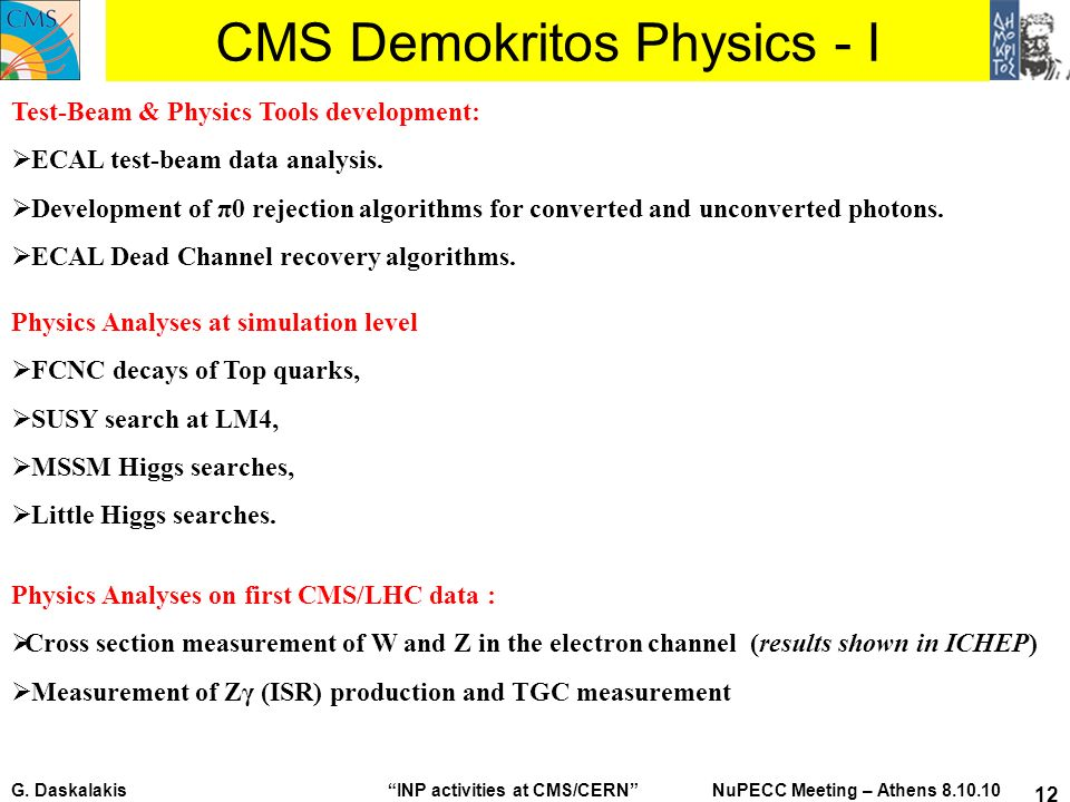 G. Daskalakis INP activities at CMS/CERN NuPECC Meeting – Athens 8.10.10 12 CMS Demokritos Physics - I Test-Beam & Physics Tools development: ECAL tes
