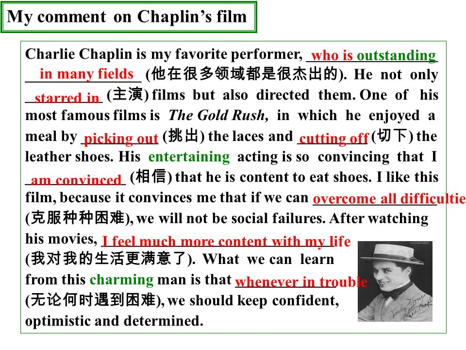 Charlie Chaplin is my favorite performer, _________________ _______________ ( ).
