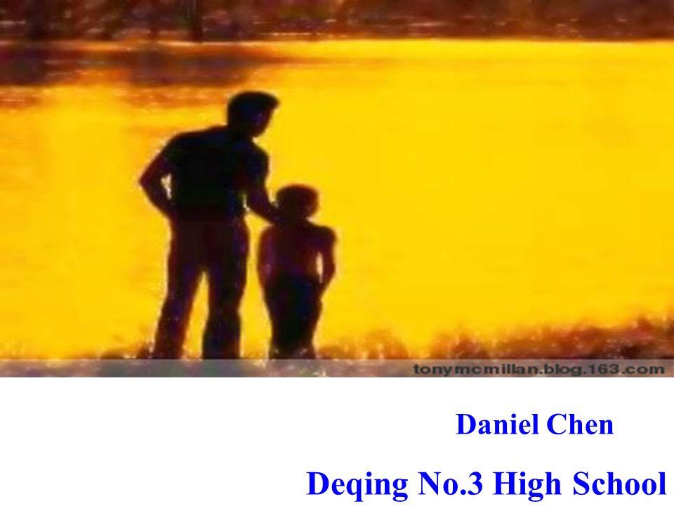 Daniel Chen Deqing No.3 High School