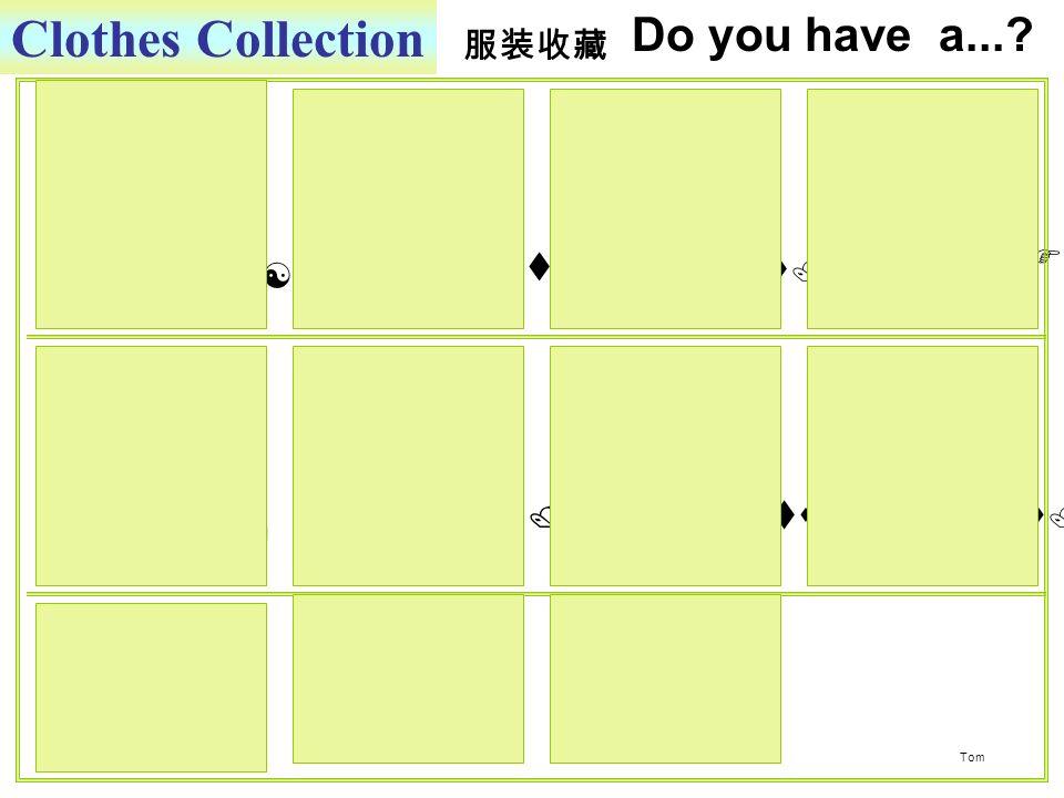 A are… Toms clothes shop A B B are…C is a… C E F G H D