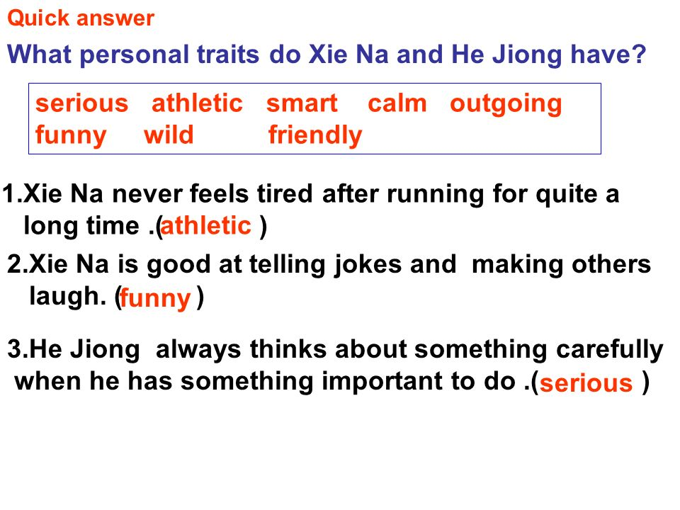 I think Xie Na is smart. What do you think of Xie Na I think she is … /He Lets talk /He Jiong