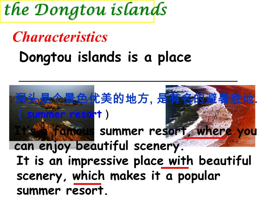 33,. Dongtou islands are located approximately 33 miles southeast of Wenzhou.