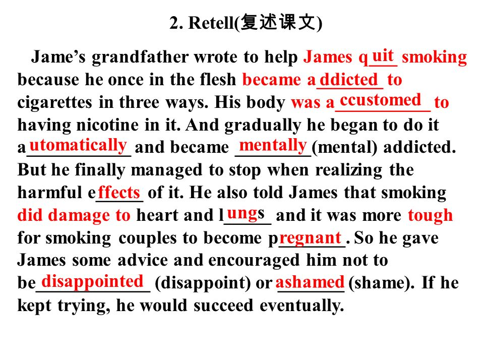 2. Retell( ) James grandfather wrote to help James q___ smoking because he once in the flesh became a_______ to cigarettes in three ways. His body was