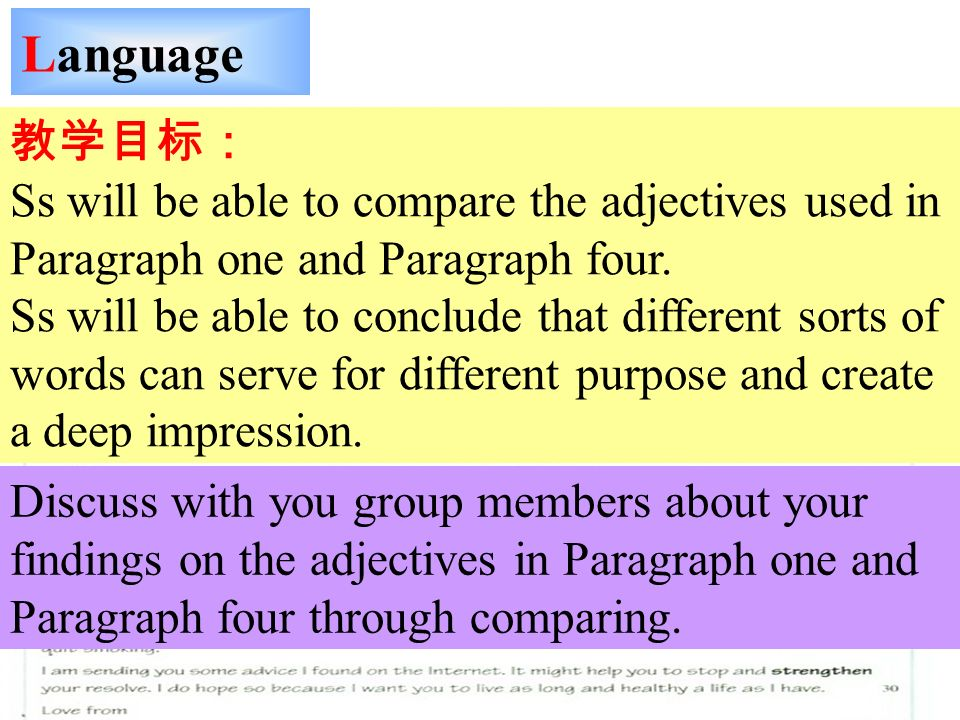 Language Ss will be able to compare the adjectives used in Paragraph one and Paragraph four.