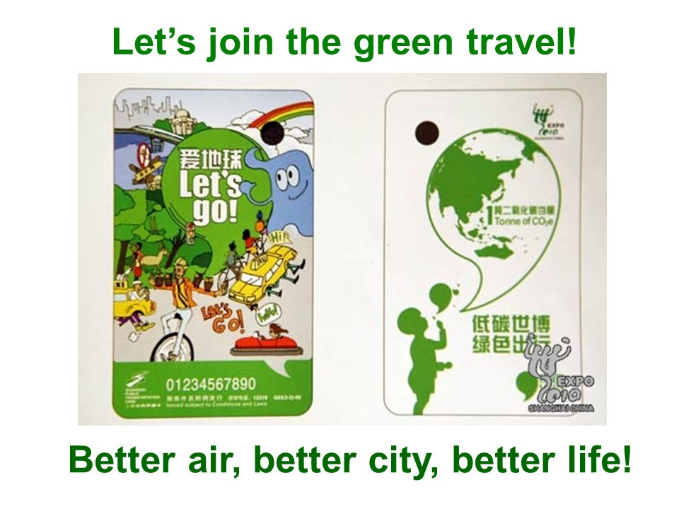 Lets join the green travel! Better air, better city, better life!