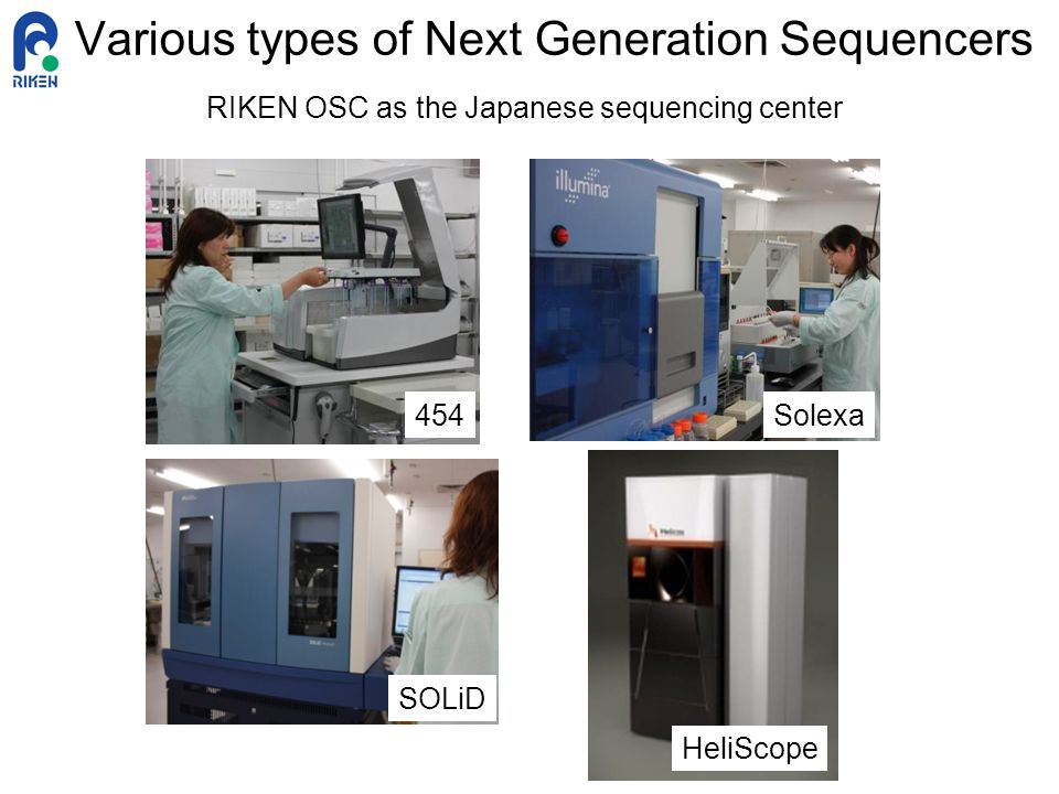 Various types of Next Generation Sequencers SOLiD HeliScope Solexa454 RIKEN OSC as the Japanese sequencing center