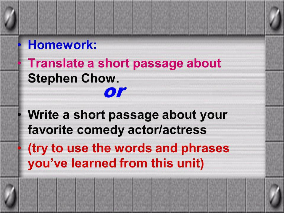 Homework: Translate a short passage about Stephen Chow.