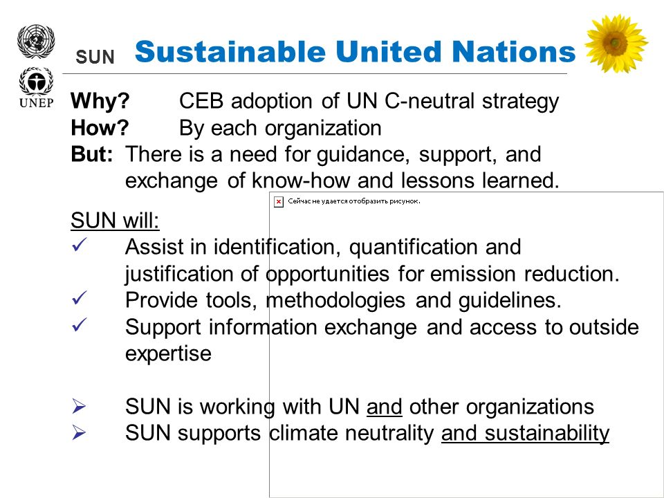 SUN Why CEB adoption of UN C-neutral strategy How.