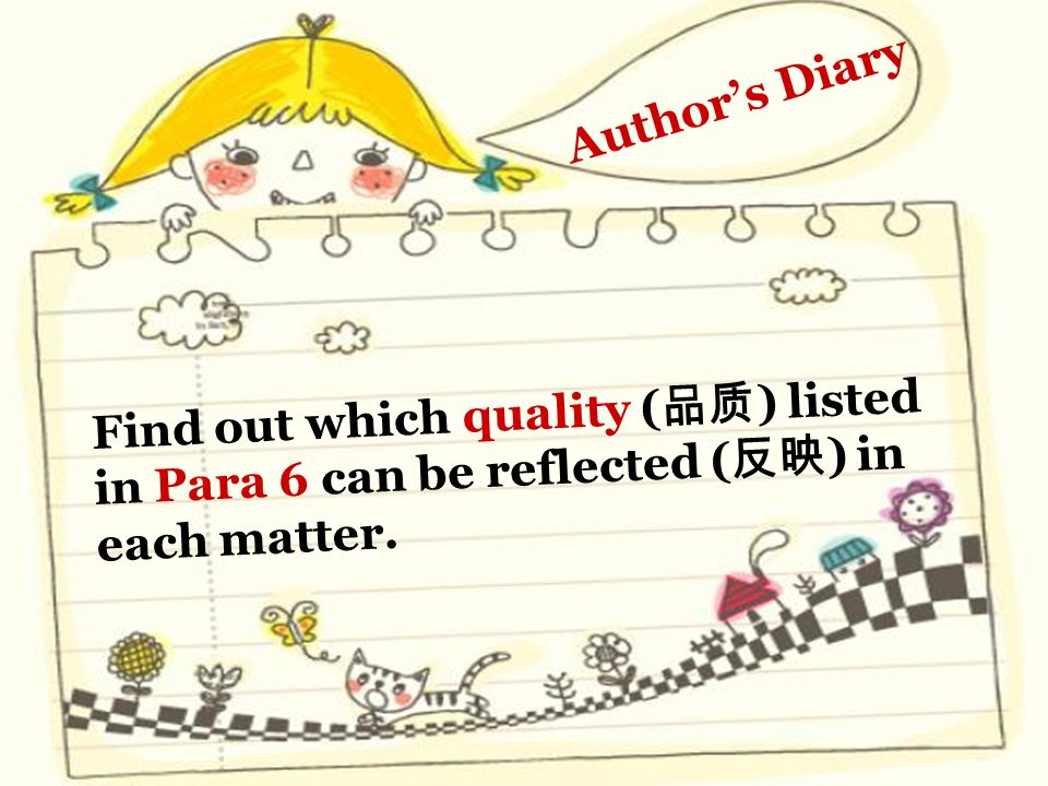 Find out which quality ( ) listed in Para 6 can be reflected ( ) in each matter. Authors Diary