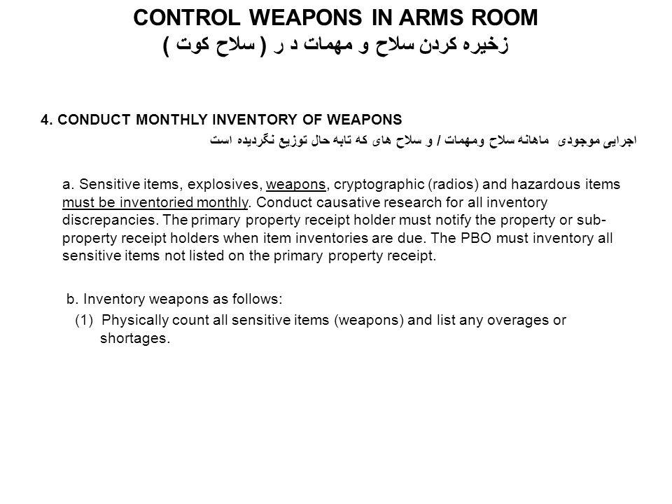 4. CONDUCT MONTHLY INVENTORY OF WEAPONS اجرایی موجودی ماهانه سلاح ومهمات / و سلاح های که تابه حال توزیع نگردیده است a. Sensitive items, explosives, we