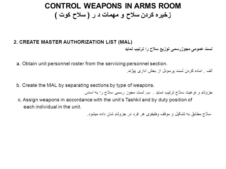 2. CREATE MASTER AUTHORIZATION LIST (MAL) لست عمومی مجوزرسمی توزیع سلاح را ترتیب نماید a.