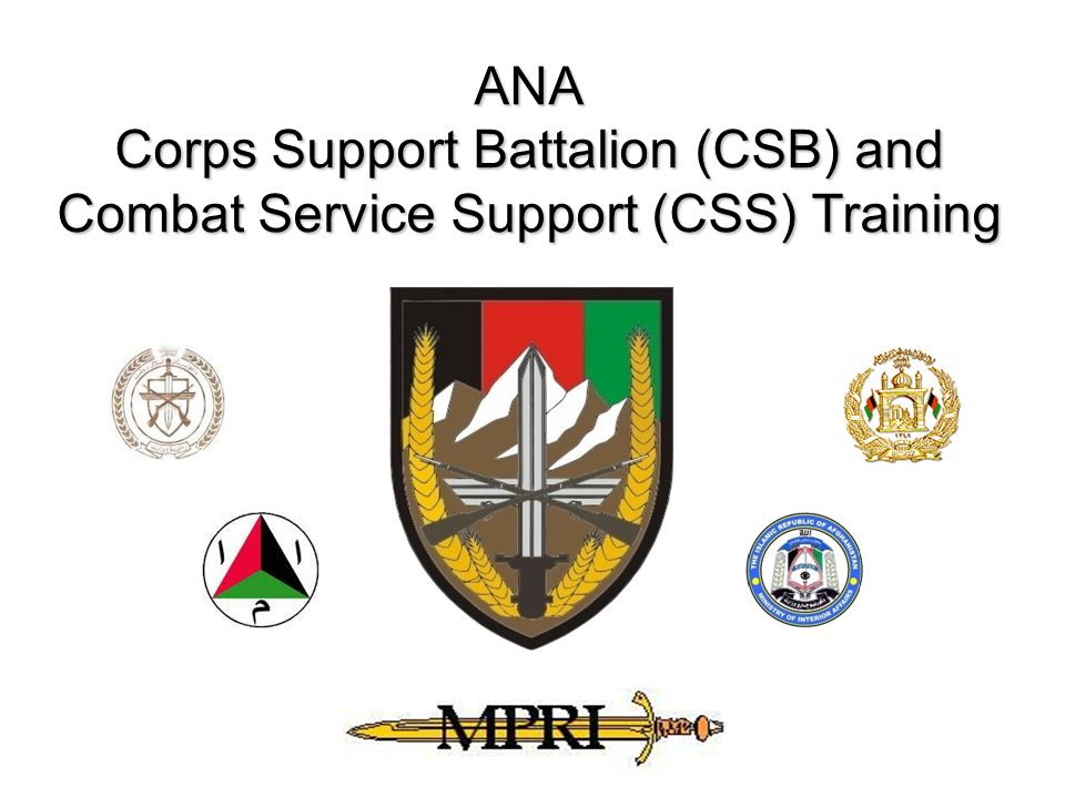 Supply Support for Ammunition at the ATD Ref. ANA Decree1-4.5